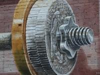 coin-leonkeer-3d-mural-deep-ellum-balance