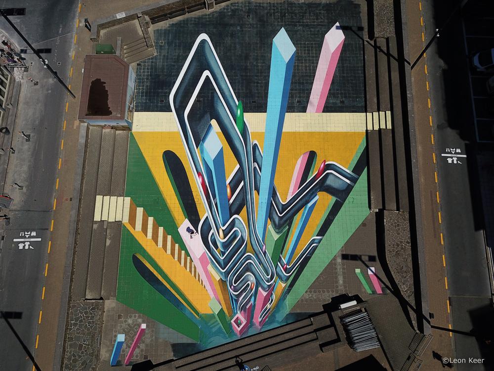 3dstreetart-straatkunst-leonkeer-knokke-heist
