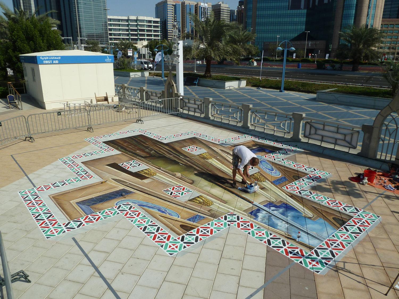 3d Street Painting United Arab Emirates Abu Dhabi 2011