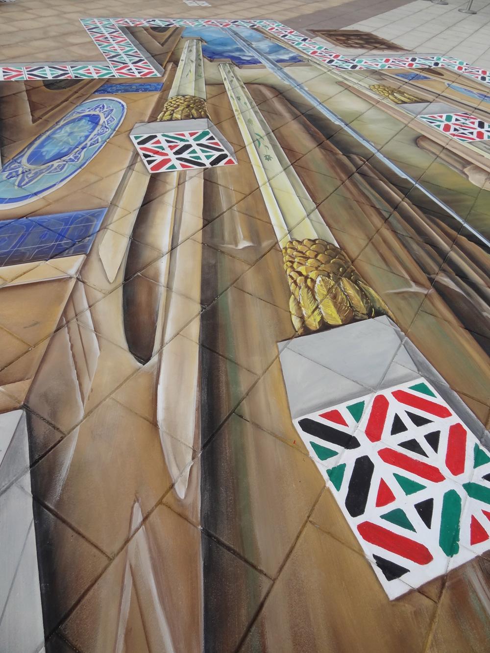 3d-street-painting-abu-dhabi