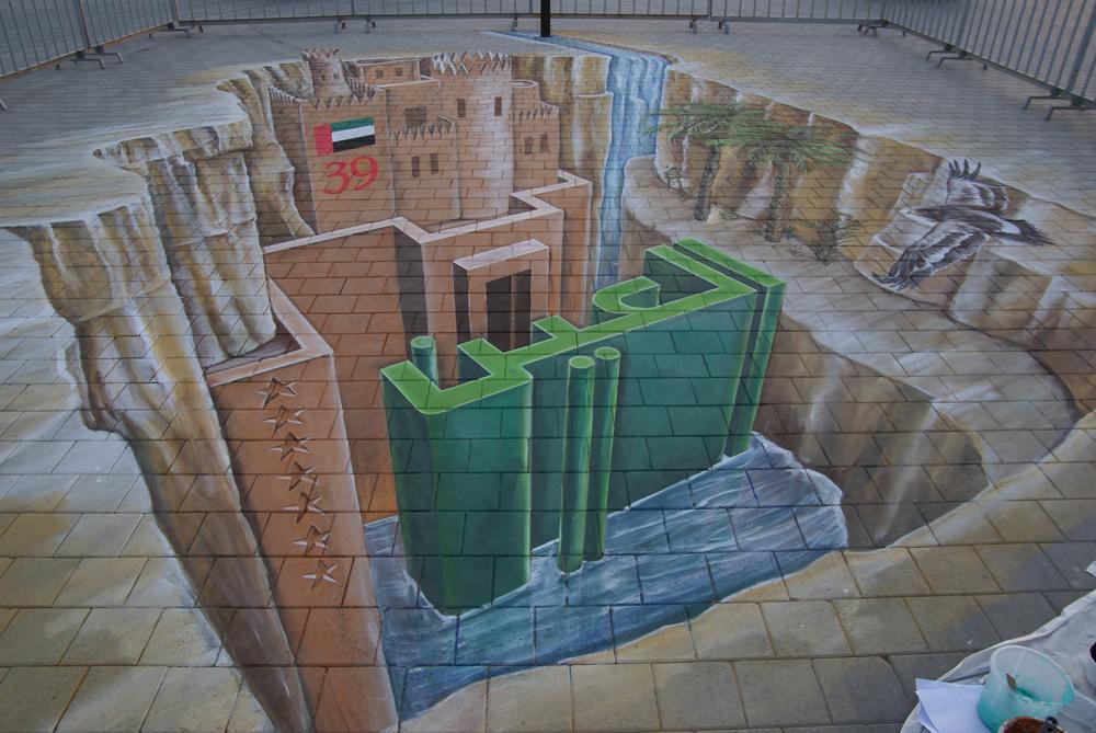 3d-streetpainting-al_ain
