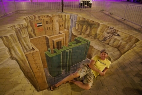 3D street painting United Arab Emirates, Al Ain
