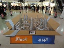 Anamorphic ARt Riyadh