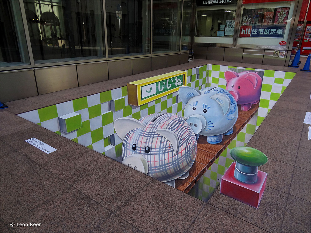 3d Street Art Piggy Bank In Fukuoka Japan 3d Street