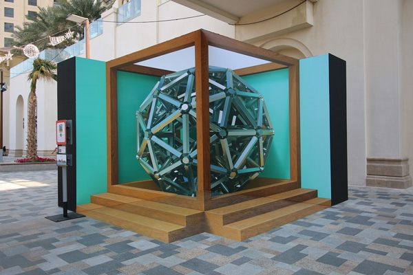 Sphere-3d-dubai